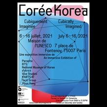 <cite>Korea: Cubically Imagined</cite>