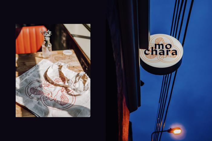 Mo Chara 12