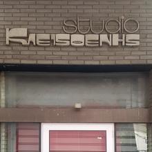 Photographic studio Kleisthenis, Athens