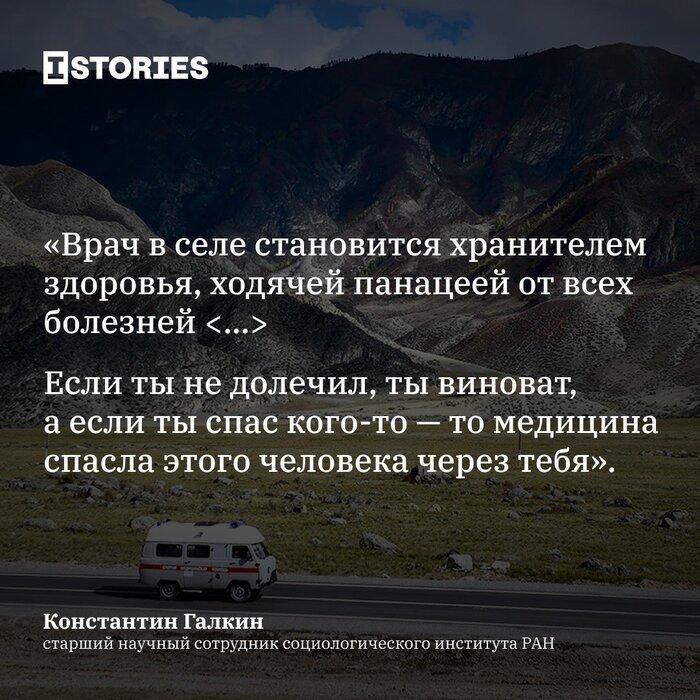 IStories 6