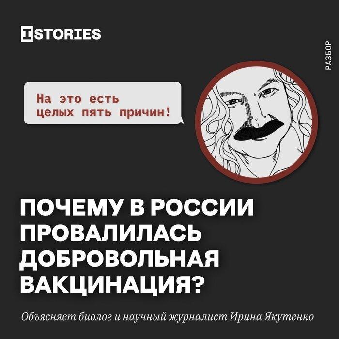 IStories 8