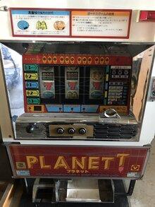 Yamasa Planet T slot machines