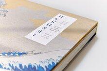 <cite>Hokusai: Thirty-six Views of Mount Fuji </cite>(Taschen)