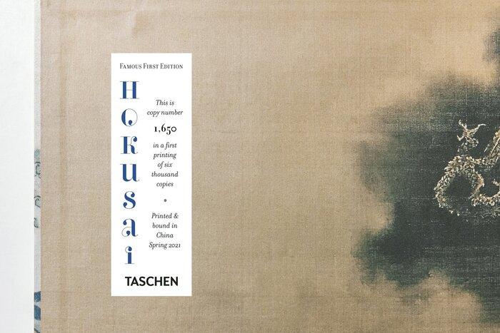 Hokusai: Thirty-six Views of Mount Fuji (Taschen) 4