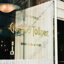 Gage & Tollner