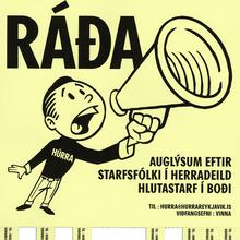 """""""Erum að ráða"""" poster for Húrra Reykjavík"""