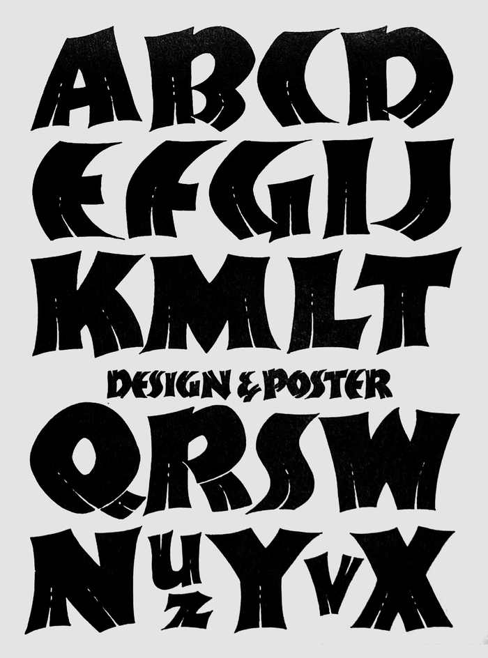 """""""Design & Poster"""" – alphabet by Ross F. George as shown in the 13th edition of his Speedball Text Book (1938)."""