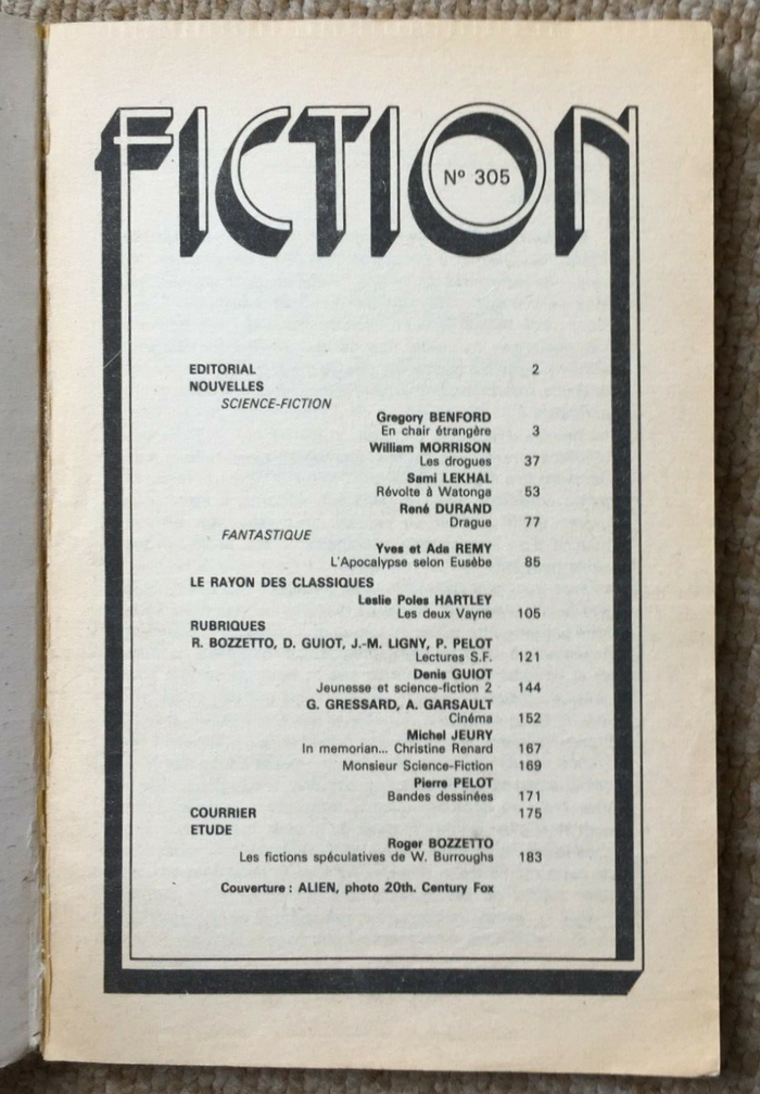 Fiction #305, 1980: The logo with frame was echoed for the table of contents.