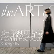 <cite>The Art of Lace</cite>, TextielMuseum Tilburg
