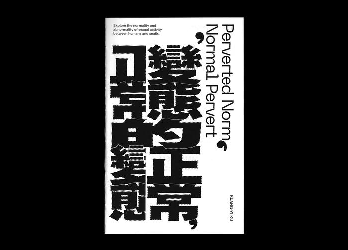 Perverted Norm, Normal Pervert by Kuang-Yi Ku 1