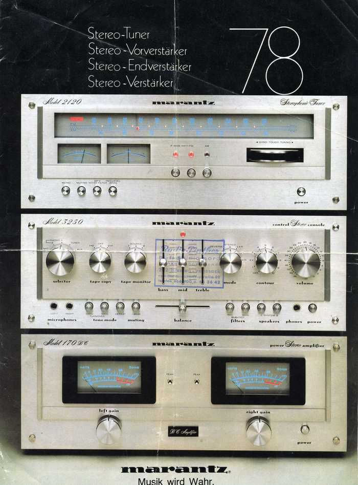 Marantz Receivers (1970s) 8