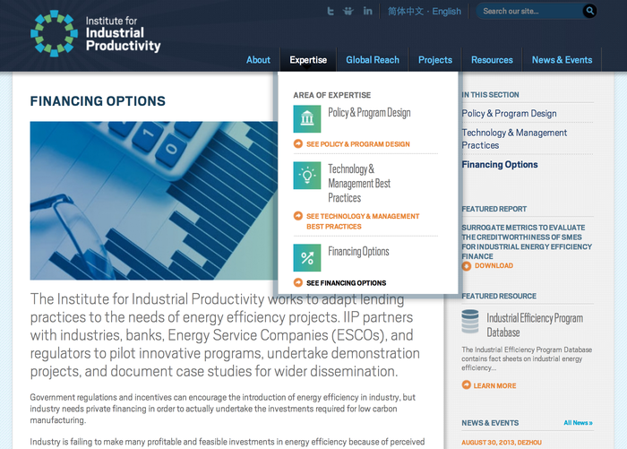 Institute for Industrial Productivity Website 3