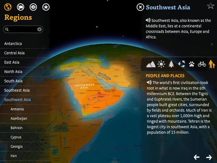 Barefoot Atlas iOS App 9