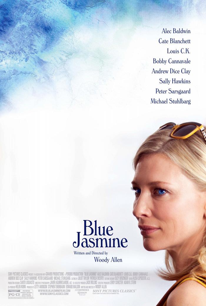 Woody Allen movie posters (2009–2013) 4