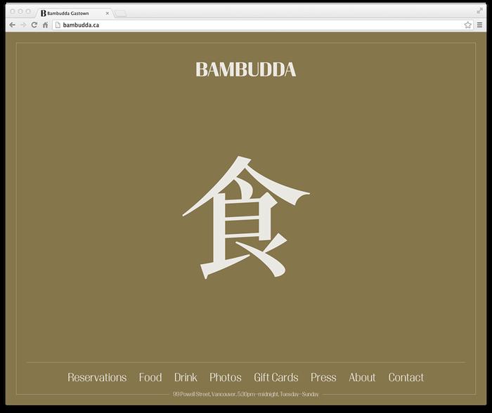 Bambudda 9