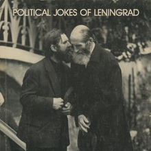 <cite>Political Jokes of Leningrad</cite>