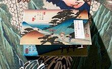 "<span class=""nbsp""><span class=""nbsp"">Hiroshige &amp; Eisen:&nbsp;<cite>The Sixty-Nine Stations along the Kisokaido</cite></span></span>"