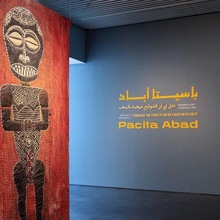 Pacita Abad, <cite>I Thought the Streets Were Paved With Gold </cite>exhibition at Jameel Arts Centre