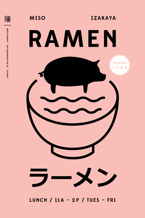 Miso Ramen 1