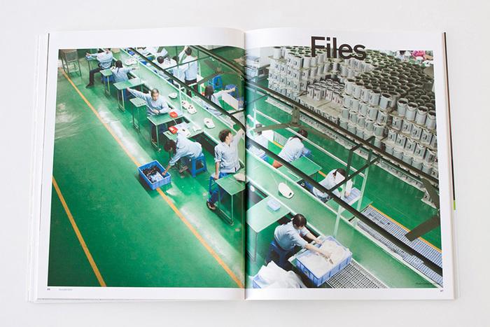 form Magazine, 2013 redesign 10