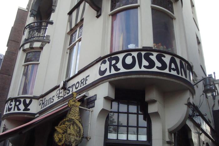 Backery Croissanterie Hans Egstorf 1