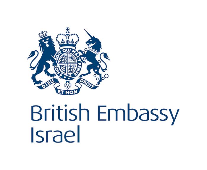 British Embassy Logos 4