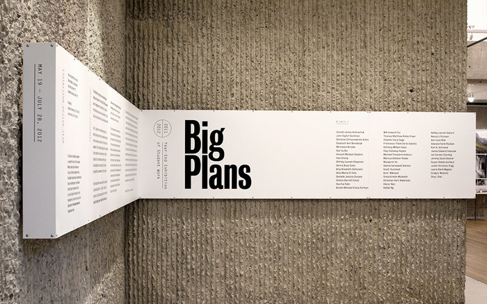 Big Plans exhibition design 3