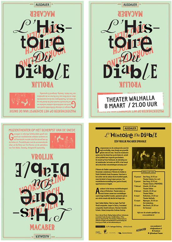 Poster (above) and flyer (below). Failure and mistakes play a major part in the text. In print, half of the message is printed upside down. A failure with advantages: The poster is complete, whether theatres stick a date sheet on the poster or not, and the flyer is readble in any position.