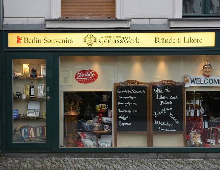 Berliner GenussWerk 5