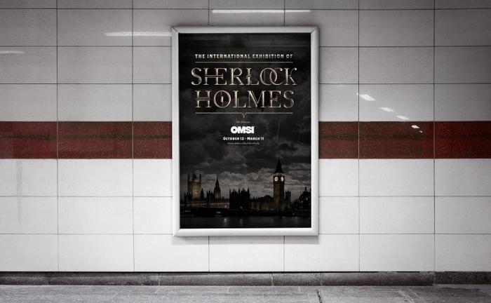 Subway Advertisement