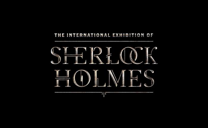 Sherlock Holmes Exhibition Trademark