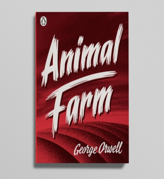 Animal Farm by George Orwell, Penguin edition