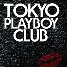 <cite>Tokyo Playboy Club</cite> English release movie posters