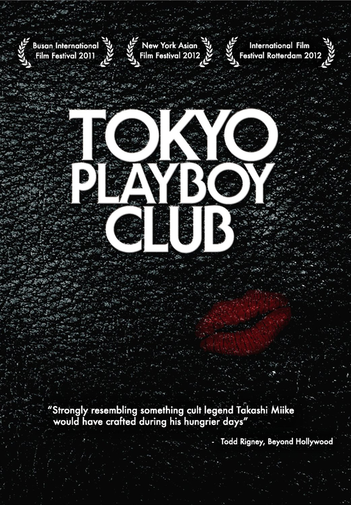 Tokyo Playboy Club English release movie posters 1
