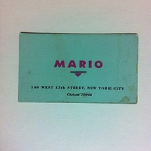 Mario Restaurant, New York City