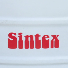 Sintex Industries Limited logo