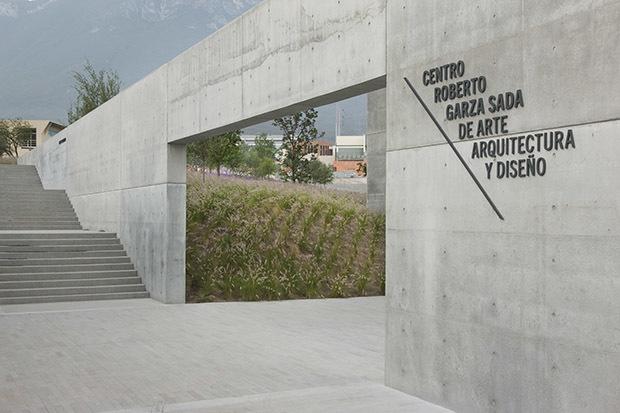 Centro Roberto Garza Sada, Universidad de Monterrey 7