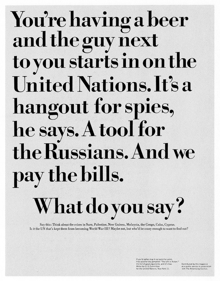 United States Committee for the UN ad