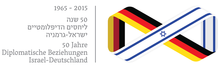 50 Years Anniversary of Diplomatic Relations Israel–Germany 1