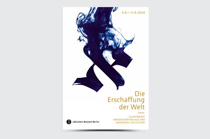 Die Erschaffung der Welt, Jüdisches Museum Berlin 2