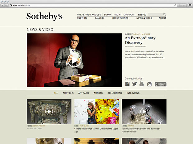 Sotheby's 2014 Redesign 2