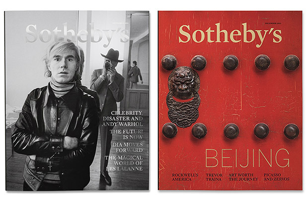 Sotheby's 2014 Redesign 6