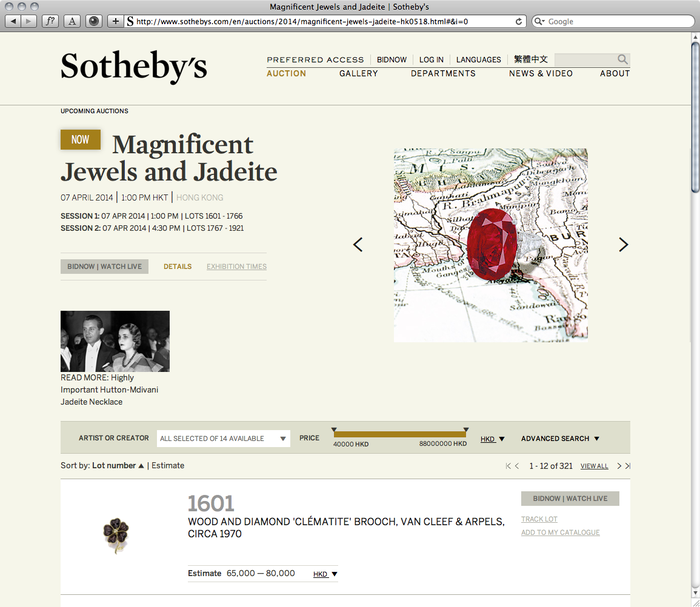 Sotheby's 2014 Redesign 10