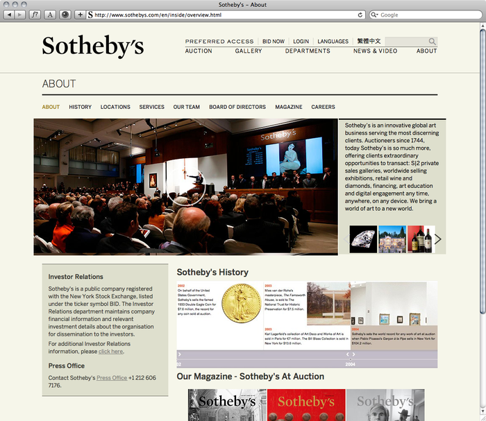 Sotheby's 2014 Redesign 11