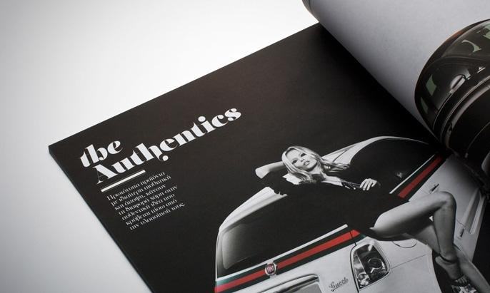 Paper magazine 5
