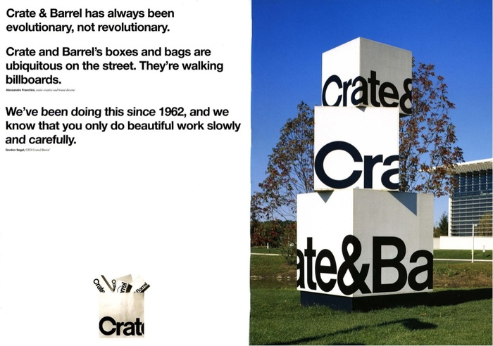 Crate & Barrel 6