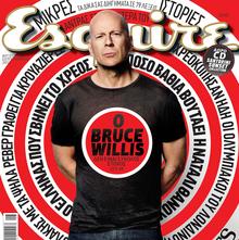 <cite>Esquire<cite> magazine (Greek edition)