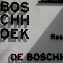 Hotel Boschhoek signs