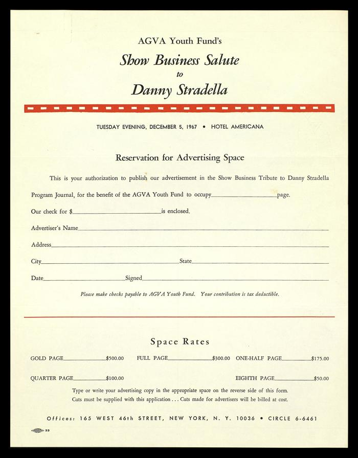 Show Business Salute to Danny Stradella invitation 1