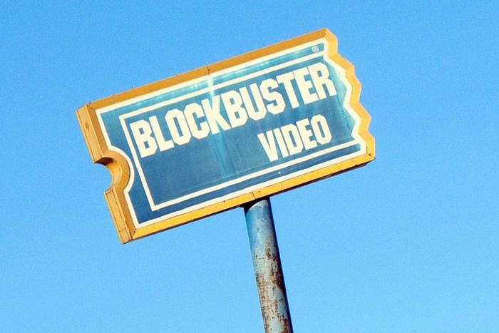 Blockbuster identity 6